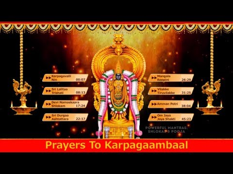 Best Karpagambal Songs - Tamil Devotional Songs | Prayers To Karpagambal | Karpagavalli Nin