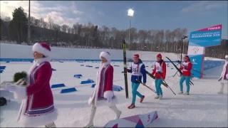 Универсиада. Лыжные гонки. Индивидуальная гонка, классический стиль, 5 км, девушки