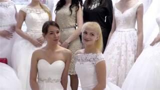 В Чите открылся Свадебный Дом