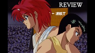 Yu Yu Hakusho Episode 37 Review: Kurama going HAM!!