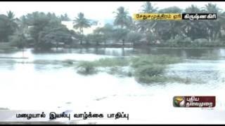Thenpennai River Floods: Water level reaches full capacity in Krishnagiri lakes
