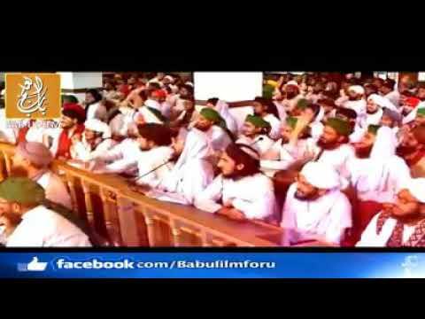 Dr Muhammad Tahir-ul-Qadri Strong Reply to Ilyas Attari