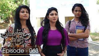 Konkala Dhoni | Episode 63 - (2018-01-18) | ITN Thumbnail