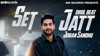 New Punjabi Songs 2018 | Set Jatt | Dhol Beat | Joban Sandhu | KV Singh | Punjabi Songs 2018