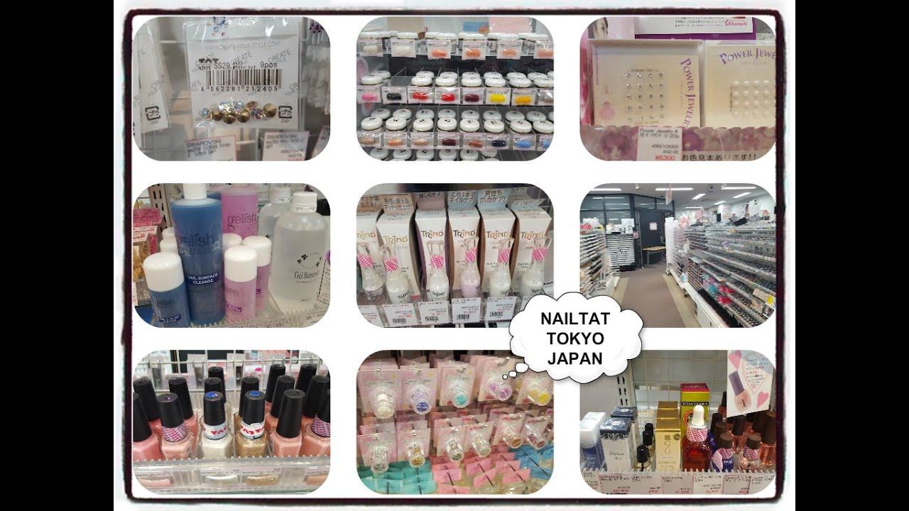 NailTat NAIL SUPPLY STORE Tokyo Japan - YouTube