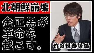 ユーモアありすぎです(笑) 竹田さん♪ まさお君〇イ〇イは超ウケました...
