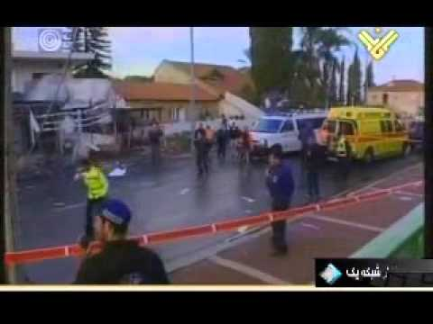 War of Gaza and hitting Tel Aviv by missile on Iranian television evening news