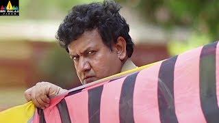 Ghar Damaad Movie Gullu Dada Intro Comedy   Sri Balaji Video