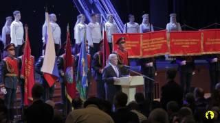 Концерт в Кремле в 28-ую годовщину Вывода советских войск из Афганистана
