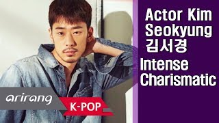 [Showbiz Korea] Kim Seo-kyung(김서경) made many speechless with his intense, charismatic qualities!