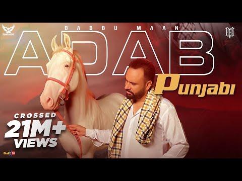 Babbu Maan : Adab Punjabi | Pagal Shayar | New Punjabi Song 2020