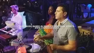 latin cuban band in Greece