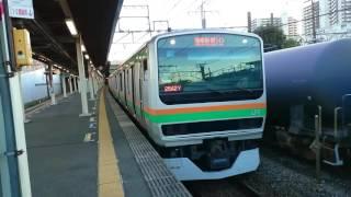 小金井行き 湘南新宿ライン