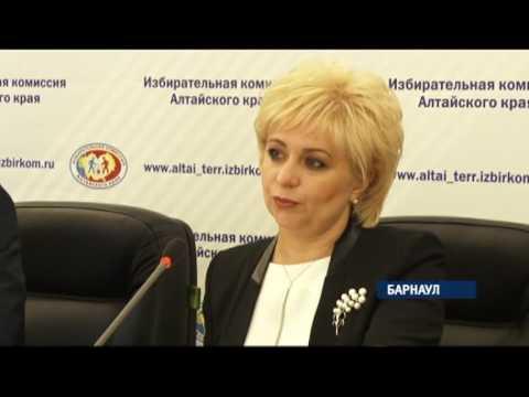 Итоги выборов 2016 в алтайском крае