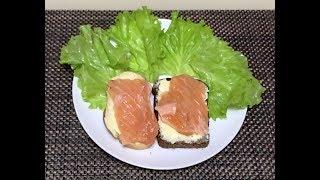 За 30 минут малосольная лосось (форель, семга). Это просто! Вкусная обстановка