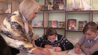 Обучение особенных детей. Педагоги Брестского региона поделились опытом