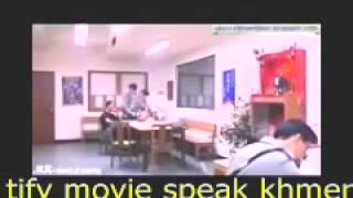 ទិនហ្វី កាពារស្រីស្អាត,TinFy Funny Speak Khmer Full Movie,tinfy movie speak YouTube