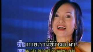 Video Kid Teungz Jang, pornpun wana download MP3, 3GP, MP4, WEBM, AVI, FLV Agustus 2018