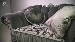 Видео обзор кресла Версаль - фабрика MEDA