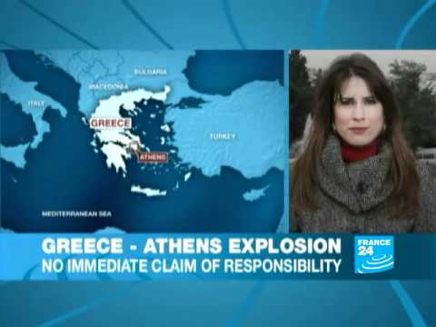 Bomb explodes outside Athens court building