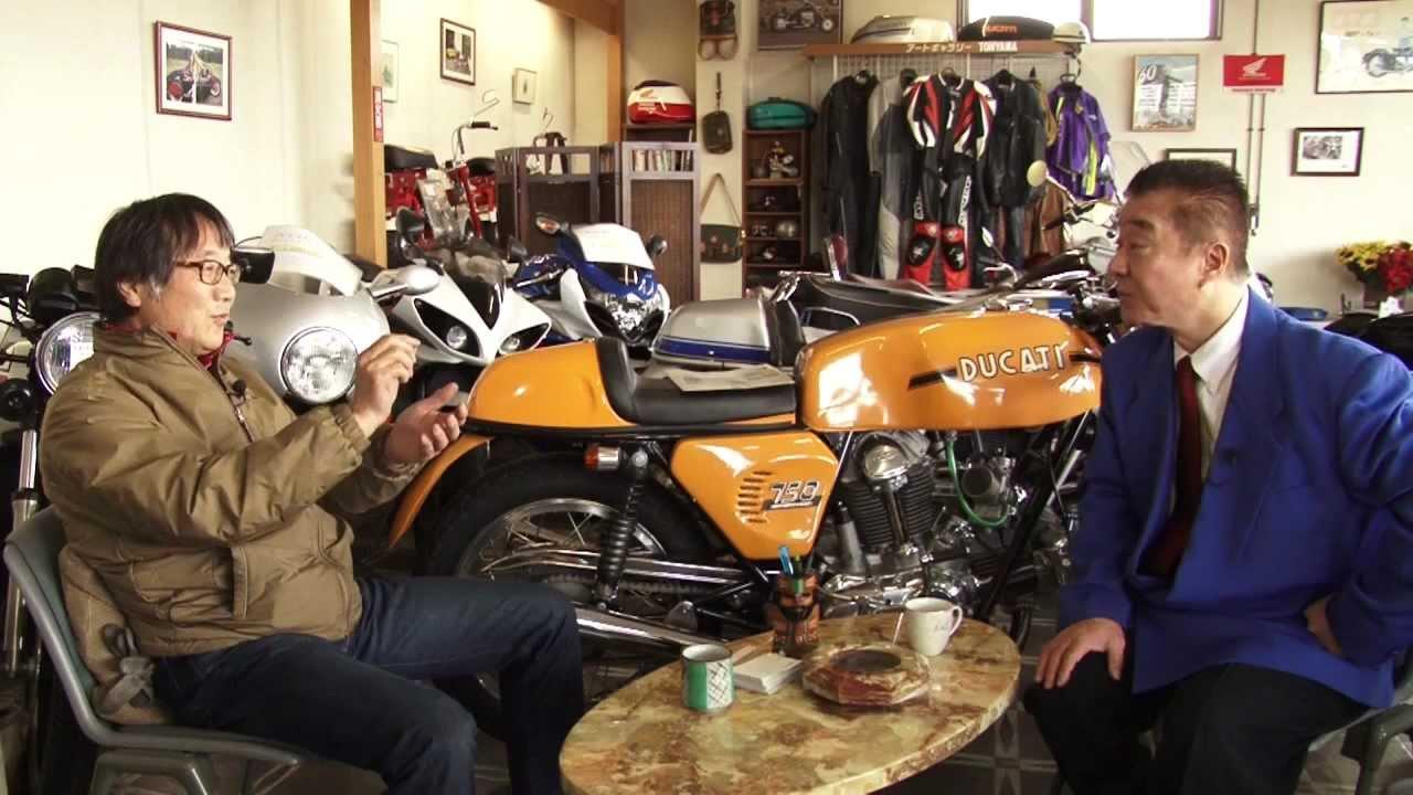 1974 DUCATI750Sなど希少車ズラリ~バイクスタジオTOHYAMA【突撃レポート】   by ビデオランド(バイク動画)