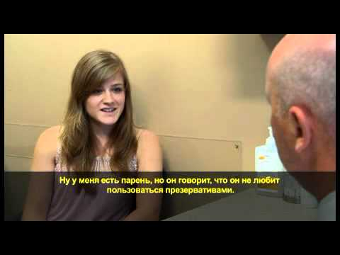 Teen Pelvic Exam Video 114
