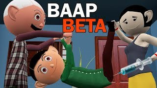 BAAP BETA | CS Bisht Reben | Comedy, Video | Schule, Klassenzimmer-Witze