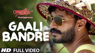 Download Hindi Video Songs - Gaali Bandre Thooriko Full Video Song ||