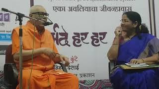 Swami Jagannath Kunte 17/11/2018