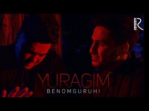 Benom guruhi - Yuragim (Official video)