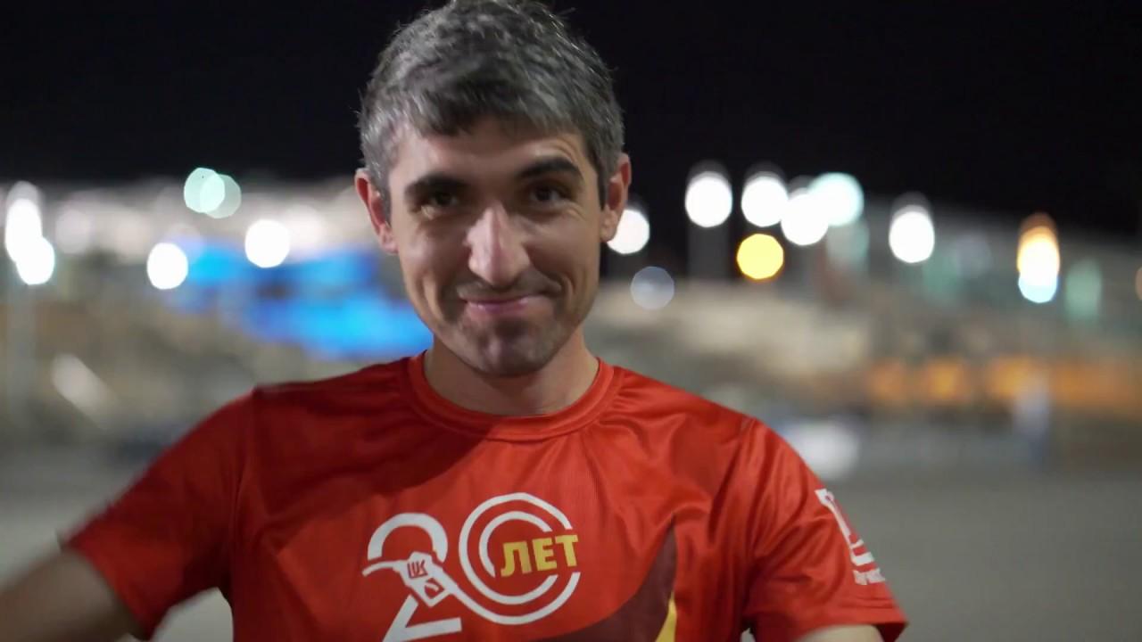 Ночной забег на Формуле 1 в Сочи 2018