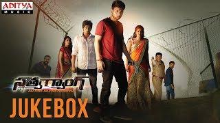 Satya Gang Full Songs Jukebox || Satya Gang Movie Songs || Sathvik Eshvar, Prathyush || Prabhas