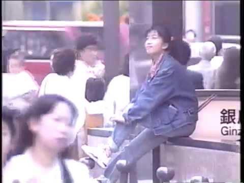 中野理絵 天使のカウントダウン 1990