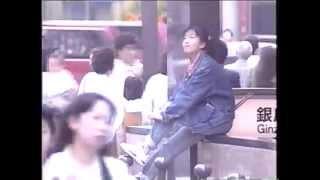 中野理絵 1990.