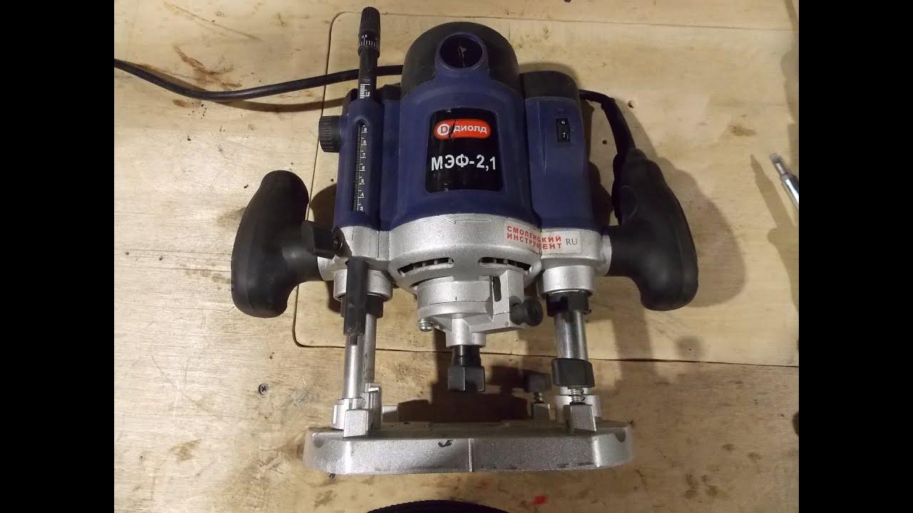 Аккумуляторный многофункциональный инструмент Makita BTM40RFE .