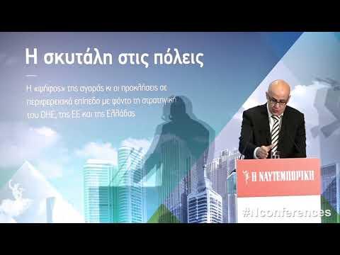 Παναγιώτης Χαμπεσής, Στέλεχος, Ελληνική Ένωση Τραπεζών