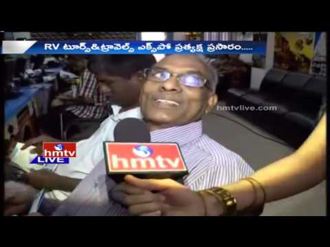 R V Tours & Travels Tourism Expo in Hyderabad | 3rd Day Highlights | HMTV