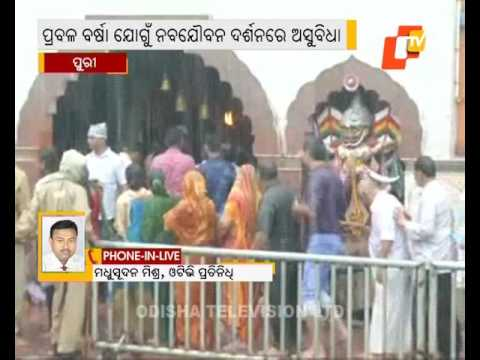 Rain and ritual delay affects Nabajouban darshan in Puri - PURI RATHA YATRA 2017
