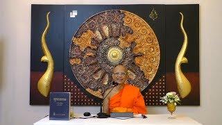 ธรรมะจากหนังสือพุทธธรรม ตอนที่ 1 —หลักการพระพุทธศาสนา  –ถึงพระพุทธเจ้าเป็นสรณะคือถึงอย่างไร