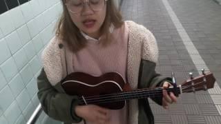 Đưa cơm cho mẹ đi cày (ukulele cover)