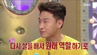 [RADIO STAR] 라디오스타 - Oh Dae-hwan tried to gain weight for audition! 20160907