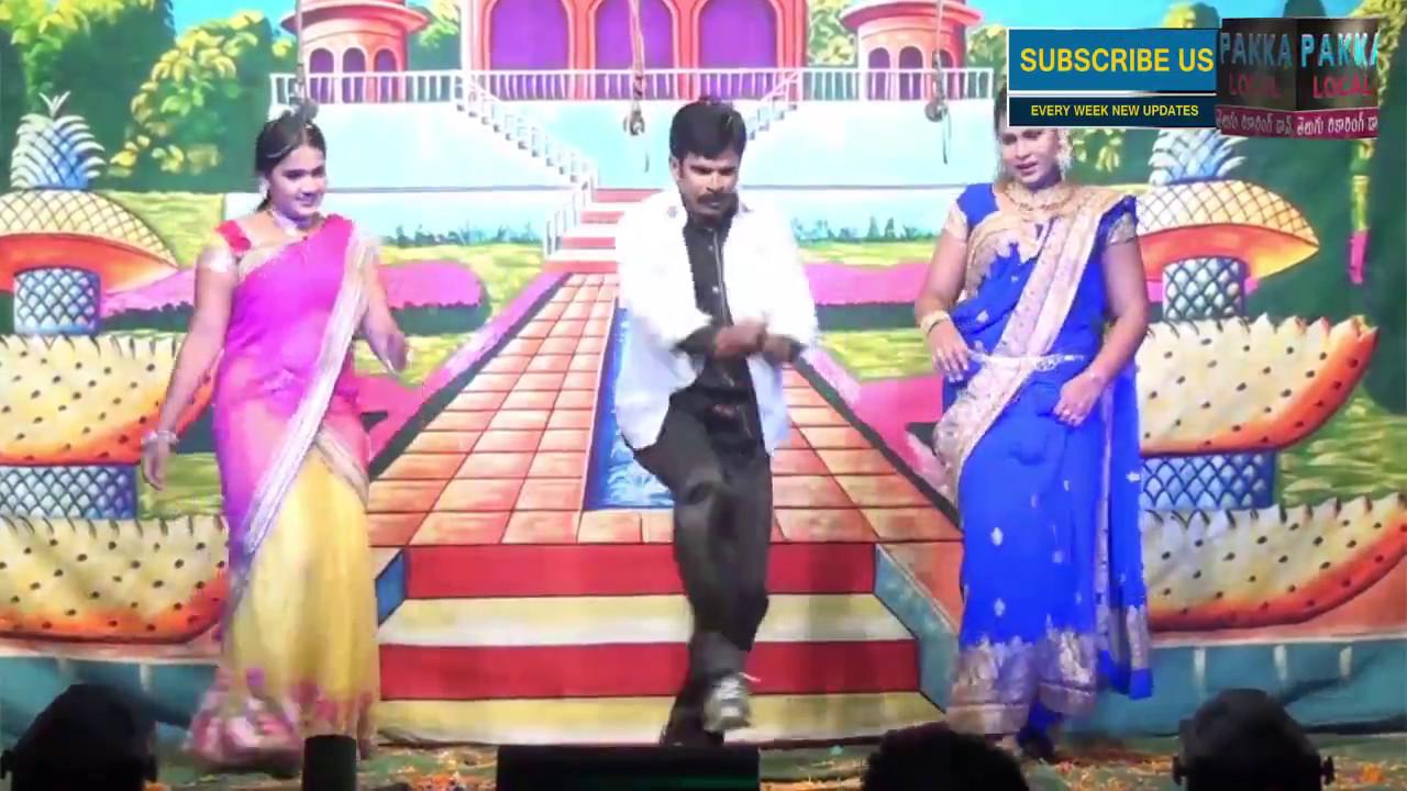 Pakkalocal Latest Andhra Telugu Midnight Recording Dance -2004