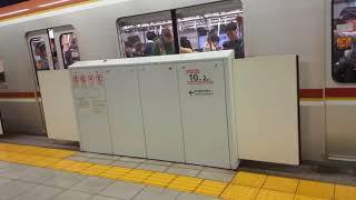 【副都心線も放送に小変化】東京メトロ副都心線の接近放送が一部変更になりました