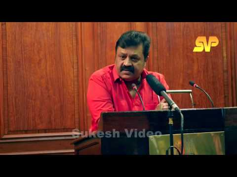 Reception for Suresh Gopi