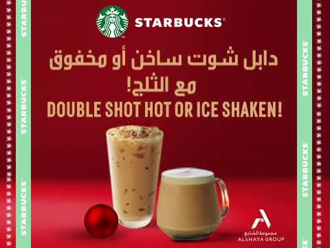 Celebrate With A Double Shot Hot Or Iced Shaken Youtube