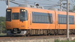 (HD) 近鉄22000系/22600系 特急形電車ACE (オレンジと紺の近鉄特急電車)