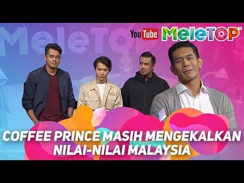 Coffee Prince masih mengekalkan nilai-nilai Malaysia | Zain Hamid, Fahrin Ahmad, Sean Lee, Faez Azem