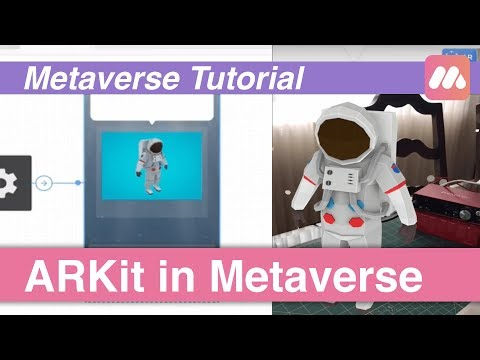 Use ARKit In Metaverse To Render 3D Objects
