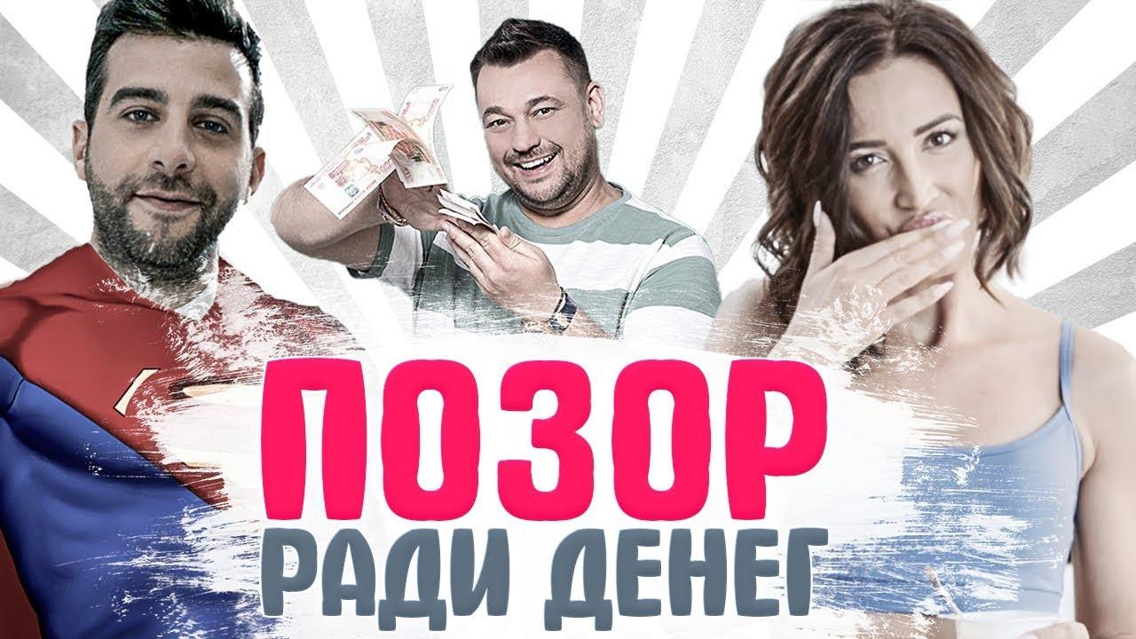 Эротические курьезы российских телеведущих на ютубе