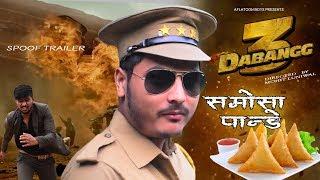 Dabangg 3 Official Trailer Spoof || Salman Khan || Sonakshi Sinha || Prabhu Deva || Parody